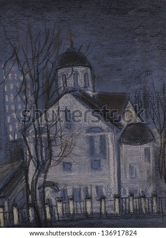 Church in ancient style, town Dolgoprudny