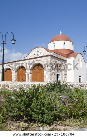 Church in Antimahia, Kos, Greece - stock photo