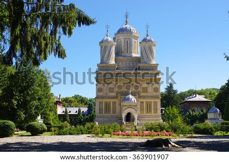 Church in Curtea de Arges - Romania