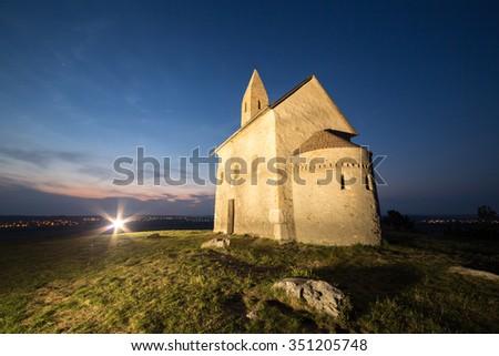 Church in Drazovce near town Nitra, Slovakia - stock photo