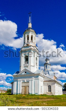church in petrovskoye
