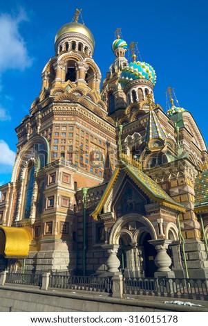 Church in St- Petersburg - stock photo