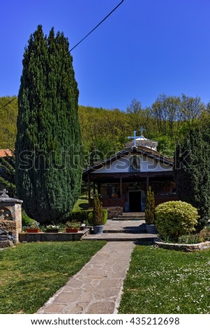 Church in Temski monastery St. George, Pirot Region, Republic of Serbia - stock photo