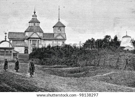 "Church in the province of Poltava and D.Knyazhevich grave. Engraving by  Rashevsky. Published in magazine ""Niva"", publishing house A.F. Marx, St. Petersburg, Russia, 1888"