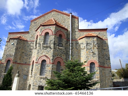 Church in Troodos Cyprus island