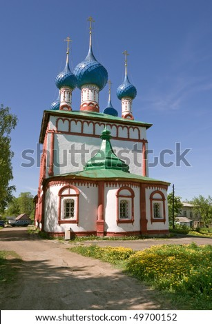 Church in Uglich with clear sky, Russia