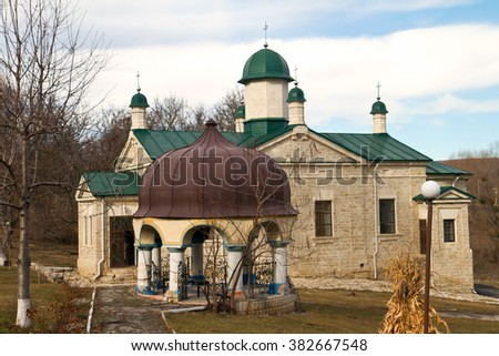 Church Monastery Condrita the Republic of Moldova