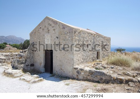 Church of Aghios Nikolaos in Antimachia castle Kos island Greece