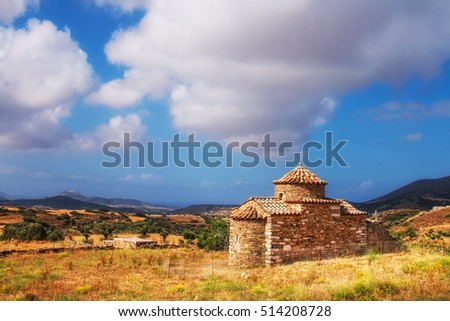 Church of Agios Nikolaos on Naxos island, Greece