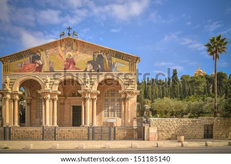Church of All Nations at Gethsemane in Jerusalem - stock photo