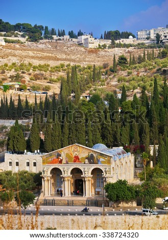 Church of All Nations at the foot of the Mount of Olives. East Jerusalem - stock photo