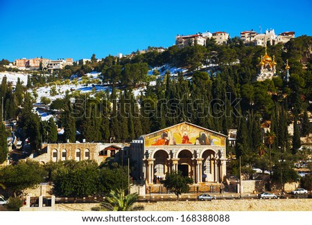 Church of All Nations in Jerusalem, Israel - stock photo