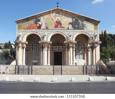 Church of All Nations in Jerusalem. The magnificent colonnade and the pediment of decorative painting - stock photo