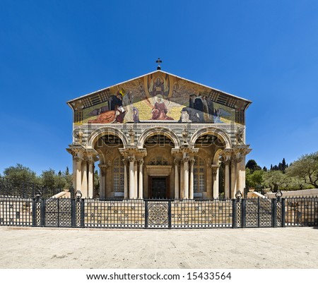 Church of All Nations,  Mount of Olives, Jerusalem, Israel