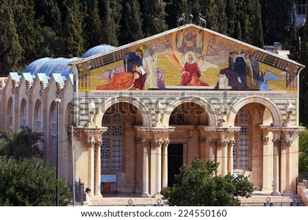 Church of All Nations on the Mount of Olives, Jerusalem, israel - stock photo