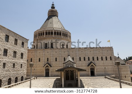 Church of annunciation exterior in nazareth israel - stock photo