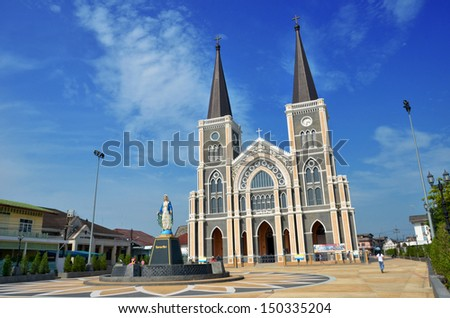 Church of Christ, the background sky - stock photo