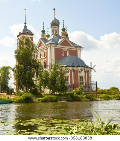 Church of Forty saints in town Pereslavl-Zalessky, Russia. - stock photo