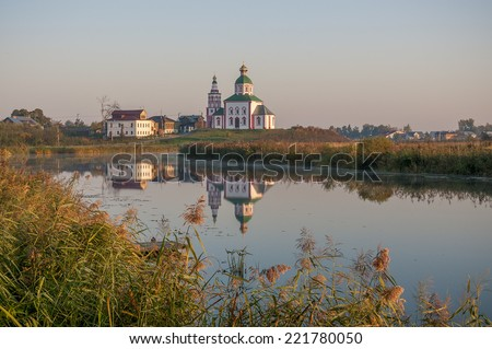 Church of Ilya prophet on Ivan grief in Suzdal. Evening landscape. Golden Ring of Russia. - stock photo