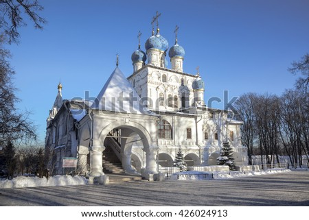 Church of Our Lady of Kazan in Kolomenskoye, Moscow, Russia