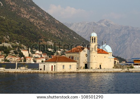 Church of Our Lady of the Rocks in Kotor bay (Boka Kotorska) near Perast, Montenegro, Europe