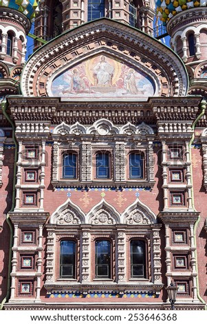 Church of Our Savior on Spilled Blood in St. Petersburg, Russia - stock photo