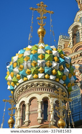 Church of Our Saviour on Spilled Blood or Resurrection of Christ  Spas-na-krovi  - Saint-Petersburg, Russia