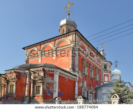 Church of Resurrection of Christ in Barashi, Moscow, Russia, 1882 - stock photo