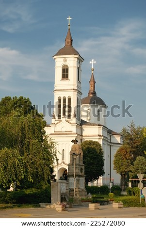 Church of Saint George in Kladovo at twilight, Serbia - stock photo