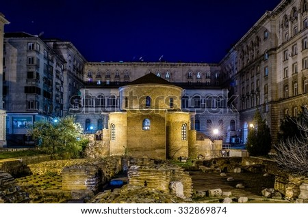Church of Saint George, oldest church in Sofia, Bulgaria - stock photo