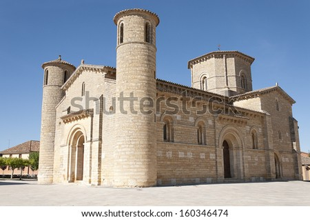 Church of Saint Martin located in Fromista, Palencia  (Castile and Leon, Spain). Built in the 11th century in Romanesque style, it is located across the Way of Santiago. - stock photo