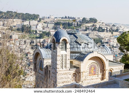 Church of Saint Peter in Gallicantu is a Roman Catholic church on the eastern slope of Mount Zion. Israel. - stock photo