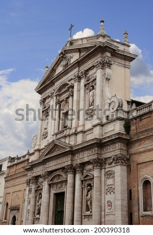 Church of Saint Susanna at the Baths of Diocletian in Rome, Italy