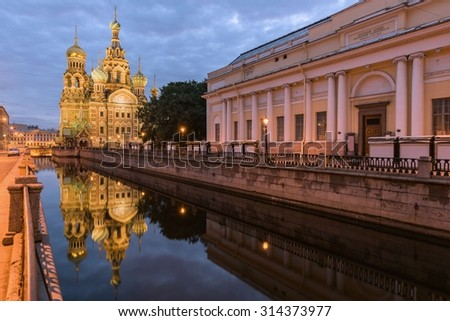 Church Of Savior On Spilled Blood At Night St. Petersburg Russia
