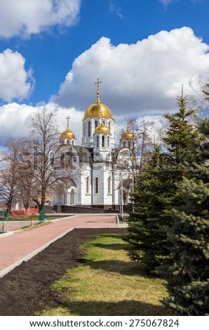 Church of St.George Victorious near the Volga river in Samara, Russia - stock photo