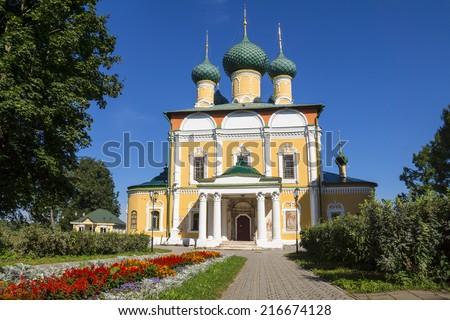 Church of St. John the Baptist on the Volga River. Uglich, Russia - stock photo