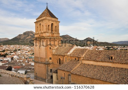 Church of St. Mary Major, Alcaudete, Jaen (Spain) - stock photo