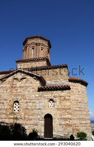 Church of St. Naum on Ohrid Lake, Macedonia
