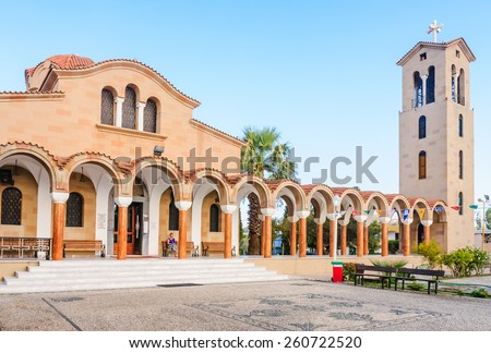 Church of St. Nektarios with a bell tower. Faliraki.  Rhodes Island. Greece - stock photo