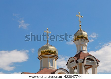 Church of St. Nicholas in the village Romanowicz Gomel district, Belarus - stock photo