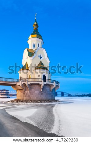 Church of St. Nicholas on the waters in winter Kiev, Ukraine - stock photo