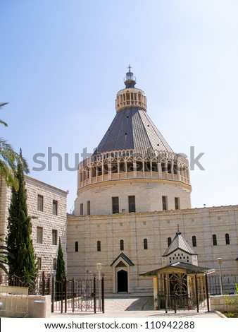 Church of the Annunciation in Nazareth, Israel - stock photo