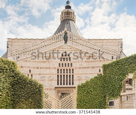 Church of the Annunciation, in Nazareth, Israel. The church commemorates Mary receiving news that she would give birth to Jesus. - stock photo