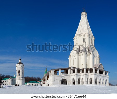 Church of the Ascension in Kolomenskoye Museum. Moscow, Russia - stock photo