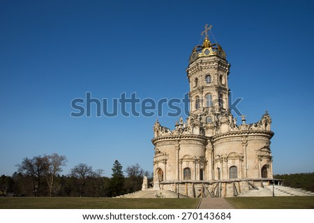Church of the Blessed Virgin in Dubrovitsy - Orthodox Church in the Italian style. Located in the village Dubrovitsy, Podolsky district, Moscow region, Russia.The church was build in 1704 - stock photo