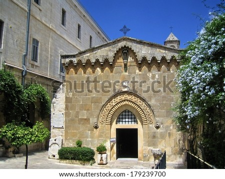 Church of the Flagellation. Jerusalem. According to the Gospels on this place the Roman soldiers scourged Jesus Christ and put on him the crown of thorns and a purple Shroud - stock photo