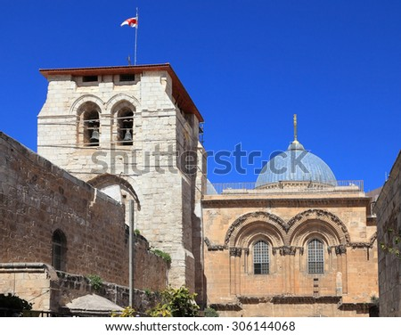 Church of the Holy Sepulchre in Jerusalem. Photo taken from the balcony of the house on the other side of the square - stock photo