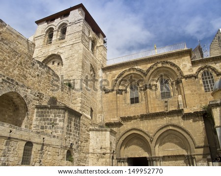 Church Of The Holy Sepulchre, Jerusalem. Israel  - stock photo
