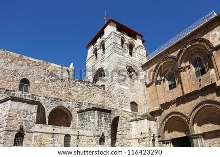 Church of the Holy Sepulchre on the Via Dolorosa in Jerusalem - stock photo