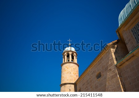 Church of the Holy Virgin in Gospa island, Montenegro - stock photo